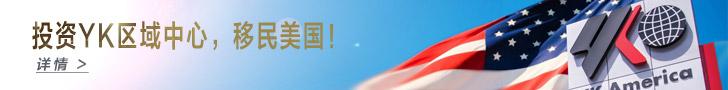 02-banner-728×90