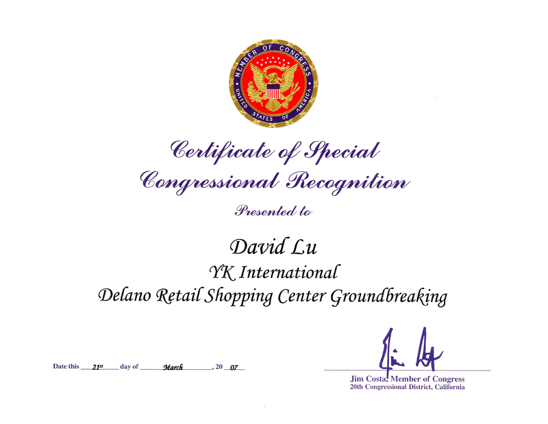 Recognition-Congress-to-David-Lu-DMP