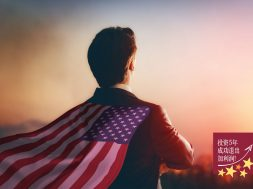 37-chs-immigration-through-investment-banner-1920×1280
