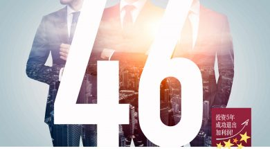 Congratulation-46-Chs