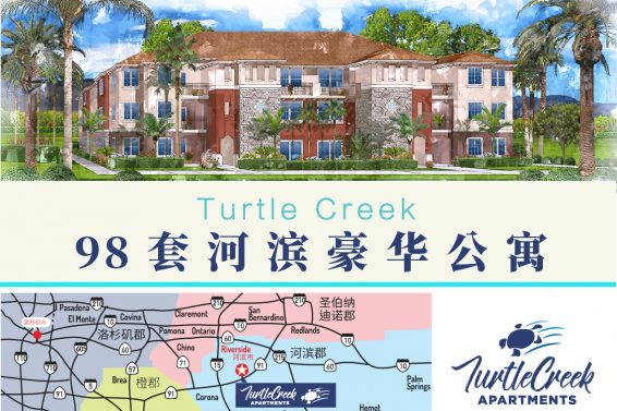 TurtleCreek-banner-SC