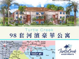 TurtleCreek-banner-TC