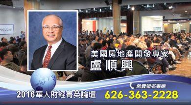 2016-financial-seminar-1920px