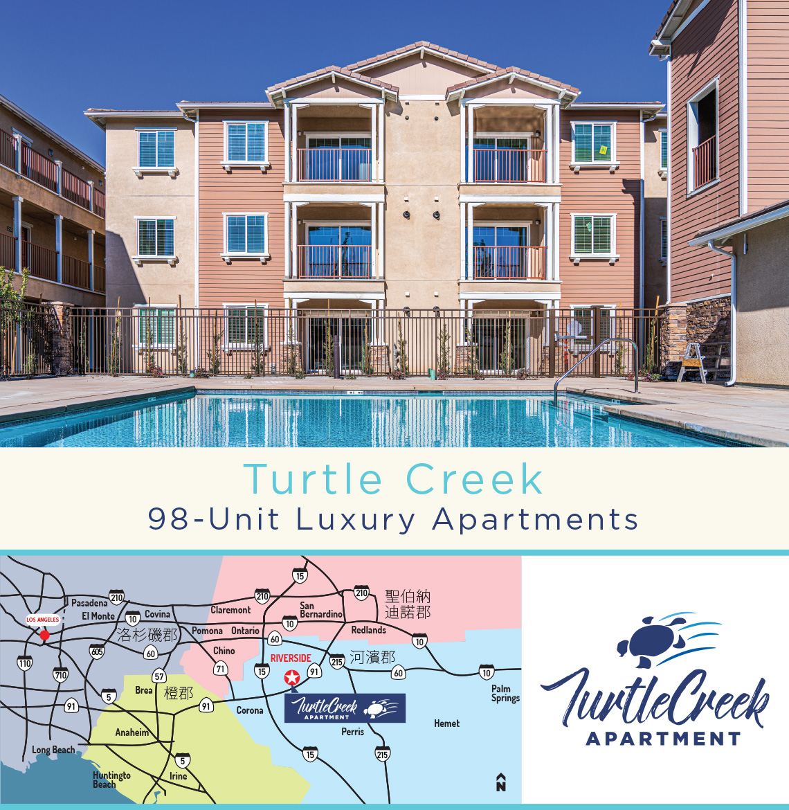 TURTLE CREEK LUXURY APARTMENTS